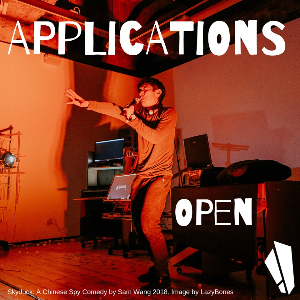 ⚡️ARTIST APPLICATIONS NOW OPEN⚡️BE PART OF PROTOTYPE